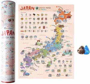 foto di: Mappa del Giappone da grattare